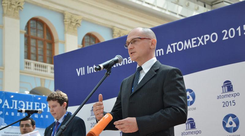 Szergej Vladimirovics Kirijenko. Fotó: Vida Tünde/Paksi Hírnök